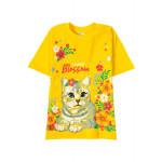 Футболка для девочки  Yellow cat, нежно -желтый