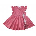 Платье сатиновое для девочки Сакура, коралловый