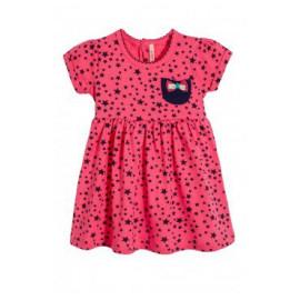 Платье для девочки Звездочки,  малиновый