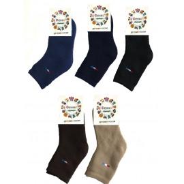 Носки для мальчика Печать, микс