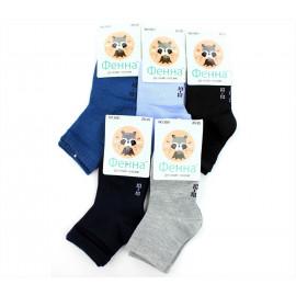 Носки для мальчика Однотонные, микс