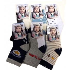 Носки для малышей Мальчикам, микс
