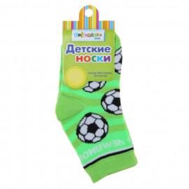 Носки детские Чемпион по футболу, зеленый