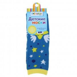 Носки детские Звезда, синий