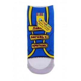 Носки укороченные детские Кеды, синий