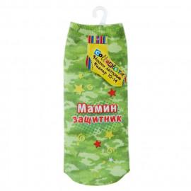 Носки укороченные детские Мамин защитник, зеленый