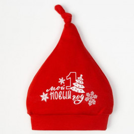 Чепчик (шапочка) для новорожденных Мой первый Новый Год, красный