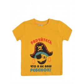 Футболка для мальчика Пират, желтый